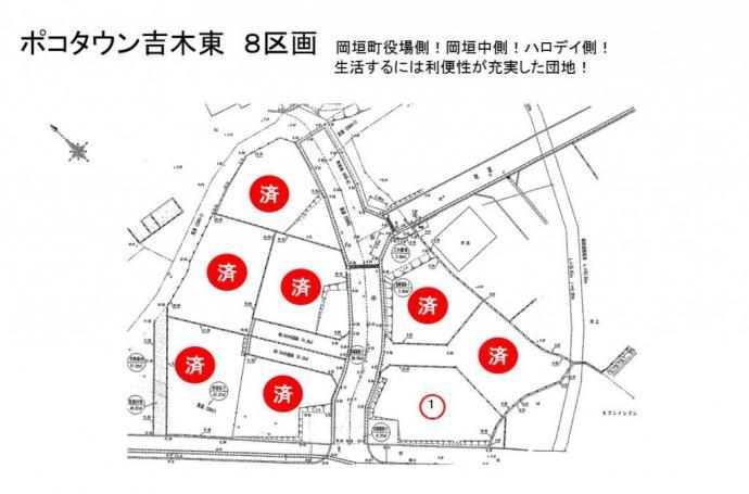 ポコタウン吉木東区画図.jpg