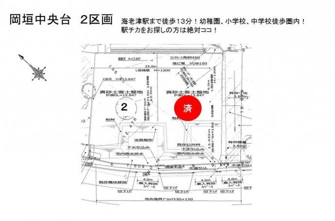 岡垣中央台区画図.jpg
