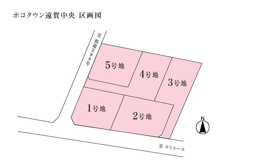 遠賀中央.jpg